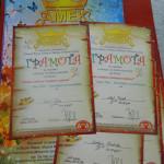 """Галерия - Награди и грамоти за деца от ДГ """"Слънце"""" от конкурса """"Моята любима плюшена играчка"""""""