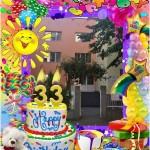 Честит рожден ден, любима детска градина!