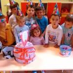 Рожден ден - II Б